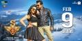 Suriya, Shruti Hassan in Singam 3) Telugu Movie Release Date Feb 9 Posters