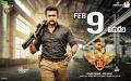 Suriya's S3 (Yamudu 3) Telugu Movie Release Date Feb 9 Posters