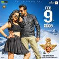 Shruti Hassan, Suriya in S3 (Yamudu 3) Telugu Movie Release Date Feb 9 Posters