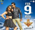 Suriya, Shruti Hassan in S3 (Yamudu 3) Telugu Movie Release Date Feb 9 Posters