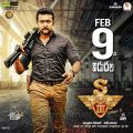 Suriya's S3 (Yamudu 3) Telugu Movie Release Date Feb 9 Posters