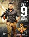 Suriya's Yamudu 3 Telugu Movie Release Date Feb 9 Posters