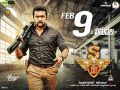 Suriya's Singam 3 Telugu Movie Release Date Feb 9 Posters
