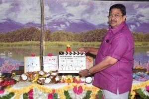 C Kalyan @ S5 No Exit Movie Opening Stills