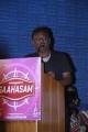 R Madhesh @ Saahasam Movie Audio Launch Stills