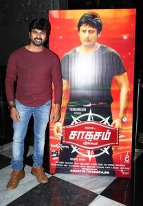Ashok Kumar Balakrishnan @ Saahasam Movie Preview Show Stills