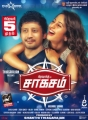 Prashanth, Amanda in Saahasam Movie Release Posters