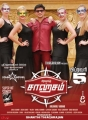 Actor Prashanth in Saahasam Movie Release Posters