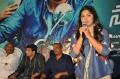 Actress Manjima Mohan @ Saahasam Swaasaga Saagipo Press Meet Stills