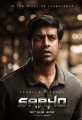 Vennela Kishore as Goswami in Saaho Movie Character Posters HD