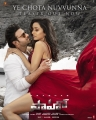Prabhas, Shraddha Kapoor in Saaho Movie Latest Posters