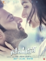 Prabhas, Shraddha Kapoor in Saaho Movie Latest Posters HD