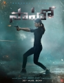 Actress Shraddha Kapoor Saaho Movie Latest Posters HD