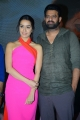 Shraddha Kapoor, Prabhas @ Saaho Movie Media Meet Photos