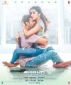 Prabhas, Shraddha Kapoor in Saaho Movie New Posters HD