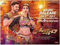 Bellamkonda Sreenivas, Pooja Hegde Saakshyam Movie Audio Launch Posters