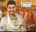 Actor Bellamkonda Srinivas Saakshyam Movie Release Today Posters