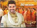 Bellamkonda Sai Srinivas Saakshyam Movie Release Today Posters