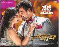 Pooja Hegde Bellamkonda Srinivas Saakshyam Movie Release Today Posters