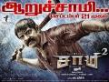 Vikram Saamy 2 Movie Release Posters