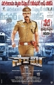 Vikram Saamy Movie Release Today Poster