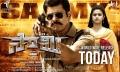 Vikram, Keerthy Suresh in Saamy Movie Release Today Poster