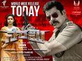 Keerthy Suresh, Vikram in Saamy Movie Release Today Poster
