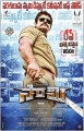 Actor Vikram Saamy Movie Release Tomorrow Poster
