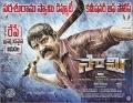 Chiyaan Vikram Saamy Movie Release Tomorrow Poster