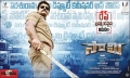 Vikram Saamy Movie Release Tomorrow Poster
