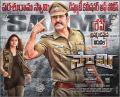 Keerthy Suresh, Vikram in Saamy Movie Release Tomorrow Poster
