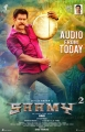 Vikram Saamy Square Audio Release Today Posters