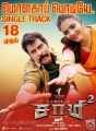 Vikram Aishwarya Rajesh Saamy Square Movie Molagapodiye Single Track Release Poster