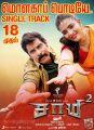 Vikram Aishwarya Rajesh Saamy Square Movie Molagapodiye Single Track Release Poster