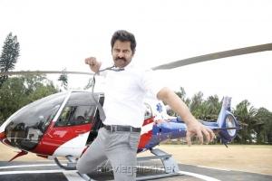 Actor Vikram @ Saamy Square Movie Pooja Stills