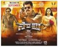 Bobby Simha, Vikram, Keerthy Suresh in Saamy Telugu Movie Posters