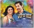 Keerthy Suresh, Vikram in Saamy Telugu Movie Posters