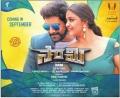 Vikram, Keerthy Suresh in Saamy Telugu Movie Posters