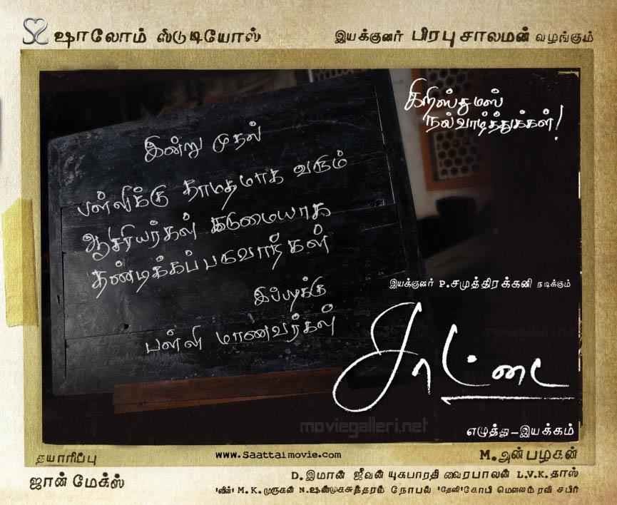 Saattai Tamil Movie Posters