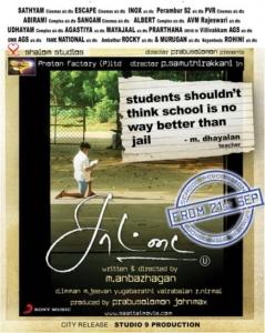 Sattai Tamil Movie Release Posters