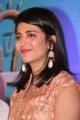 Shruti Haasan @ Sabash Naidu Movie Press Meet stills