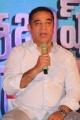 Kamal Haasan @ Sabash Naidu Movie Press Meet stills