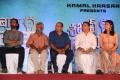 Jaya Krishna Gummadi, TK Rajeev Kumar, Siddique, Kamal, Shruti Haasan @ Sabash Naidu Movie Press Meet Stills