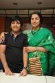 Snehith, Suhasini Maniratnam @ Sachin Tendulkar Kadu Movie Press Meet Stills