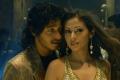 Click 3 Movie Stills