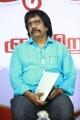 Chithra lakshmanan @ Sagalakala Vallaban Book Launch Photos