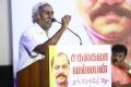 Makkal Kural Ramjee @ Sagalakala Vallaban Book Launch Photos