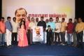 Sagalakala Vallaban Book Launch Stills