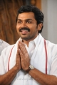 Actor Karthi Politician Getup in Saguni Movie Stills