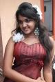 Atharampalli Aarambam Actress Sahana Hot Photoshoot Stills